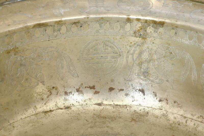 19C Chinese Paktong Baitong White Copper Wash Basin Bowl Calligraphy