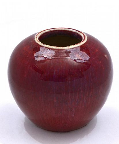 19C Chinese Oxblood Flambe Porcelain Vase Jar Scholar Water Coupe