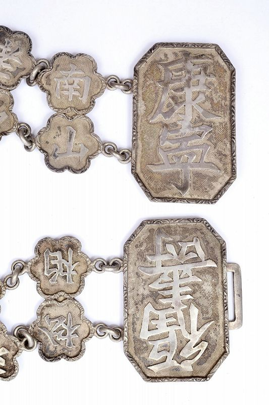 Old Chinese Sterling Silver Plum Flower Medallion Chirography Belt Mk