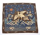 19C Chinese Civil Rank Badge Kesi Kossu Silk Embroidery