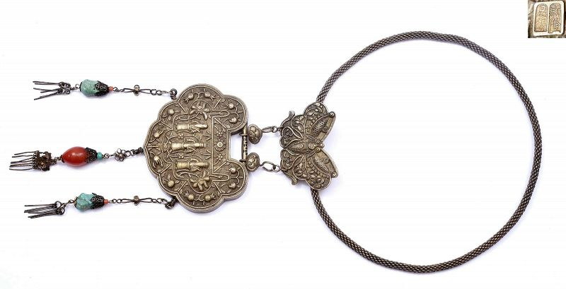 1900's Chinese Silver Lock Necklace Choker Turquoise Carved Bead