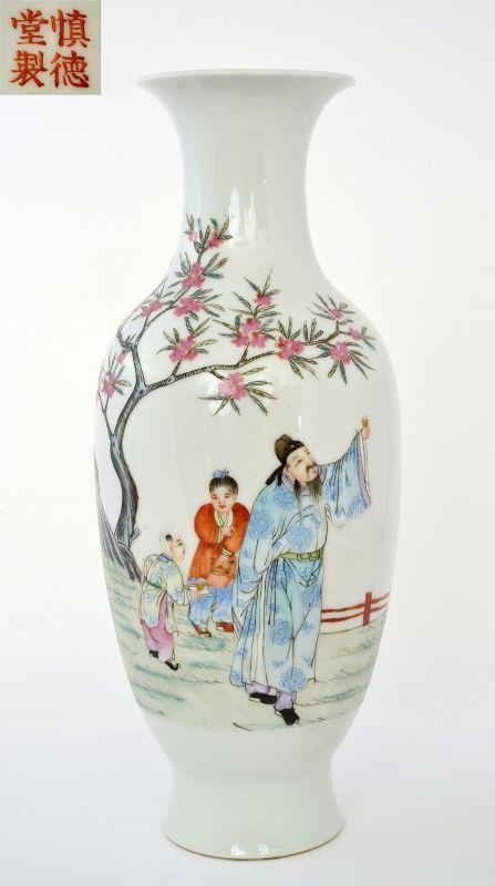1940's Chinese Famille Rose Porcelain Vase Drinking Figure Mk