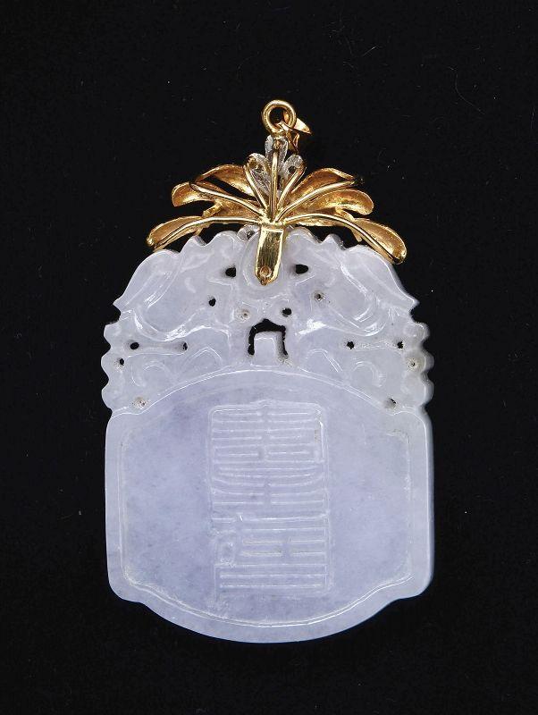 Chinese Lavender Jadeite Carved 14K Gold Diamond Plaque Pendant