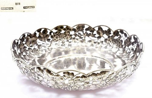 "1900's Chinese Silver Repousee Center Bowl Chrysanthemum 11""D"