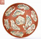 19C Chinese Gilt Coral Ground Famille Rose Porcelain Plate Mk