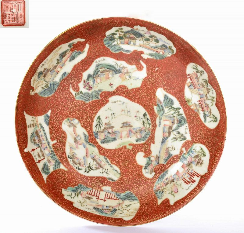 Old Chinese Gilt Coral Ground Famille Rose Porcelain Plate Mk