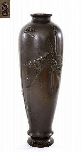 Old Japanese Bronze Vase Relief Bird Bamboo Spider Sg
