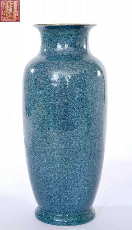 1930's Chinese Robin's Egg Pink Glaze Porcelain Vase Mk