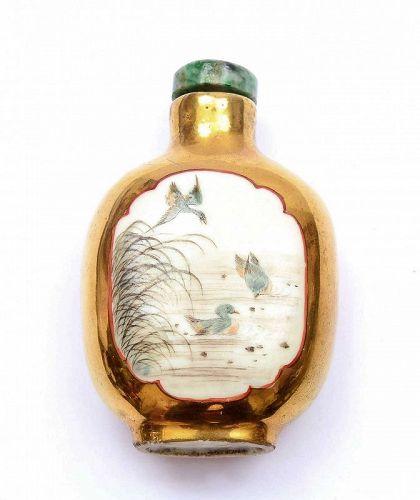 Old Chinese Gilt Famille Rose Porcelain Snuff Bottle Bird Flower