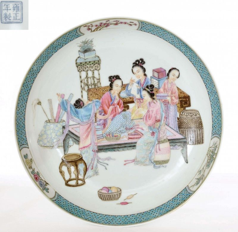 Chinese YongZheng Style Famille Rose Porcelain Plate Court Lady