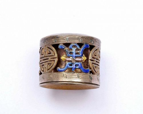 Late 19C Chinese Gilt Silver Enamel Archer Ring Scent Censer
