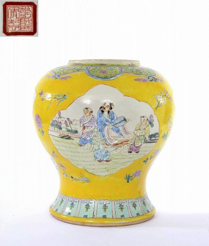 Old Chinese Famille Rose Jaune Yellow Gourd Porcelain Vase Jar Marked