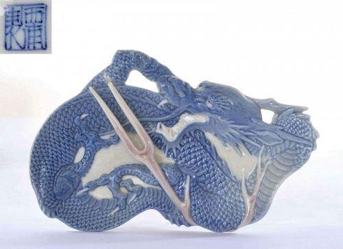 Old Japanese Nishiur Studio Porcelain Dragon Plate Signed