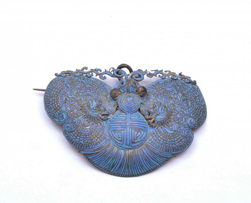 Old Chinese Silver Kingfisher Feather Pin Necklace Pendant Butterfly