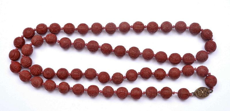 19C Chinese Cinnabar Lacquer Carved Shou Longevity Bead Necklace