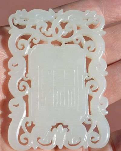 18C Chinese White Jade Carved Plaque Flower Mk