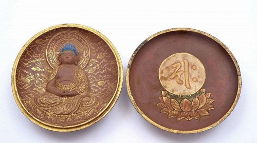 19C Japanese Wood Lacquer Buddha Zushi Travel Shrine Box