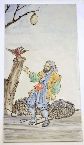 Japanese Porcelain Painting Plaque Fisherman Figurine Kato Zenji III