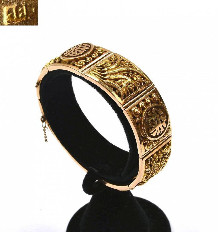 "Old Chinese 18K Solid Gold Bangle Bracelet Flower ""Fu"" Calligraphy 51"