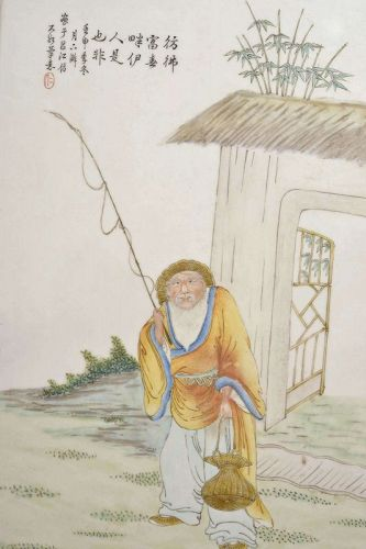 Chinese Famille Rose Porcelain Plaque Fisherman Figurine Calligraphy