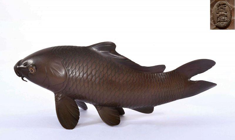 Old Japanese Gilt Bronze Mixed Metal Koi Fish Okimono Signed