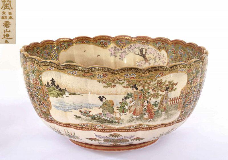 Large Japanese Satsuma Punch Bowl Yasuda Trademark Shuzan