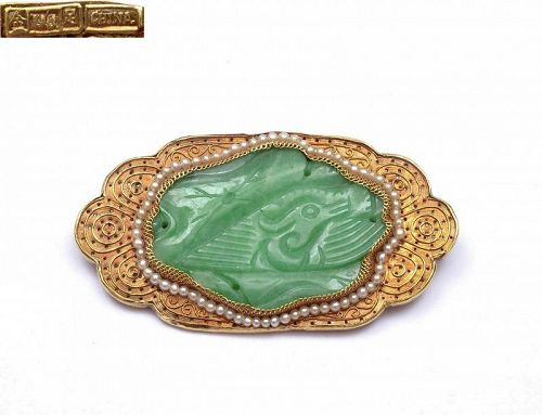 Chinese 24K Gold Jadeite Carved Pendant Goose Seed Pearl Brooch Pin Mk