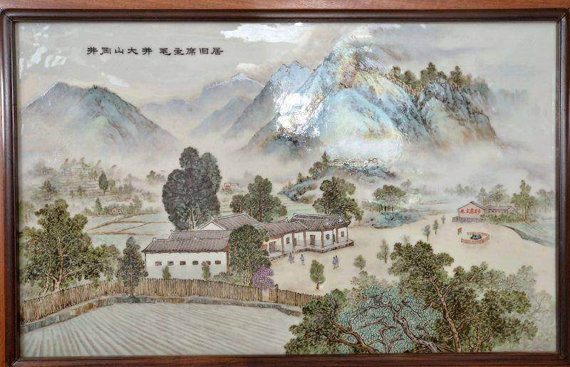 Chinese Culture Revolution Porcelain Plaque Chairman Mao's Hometown