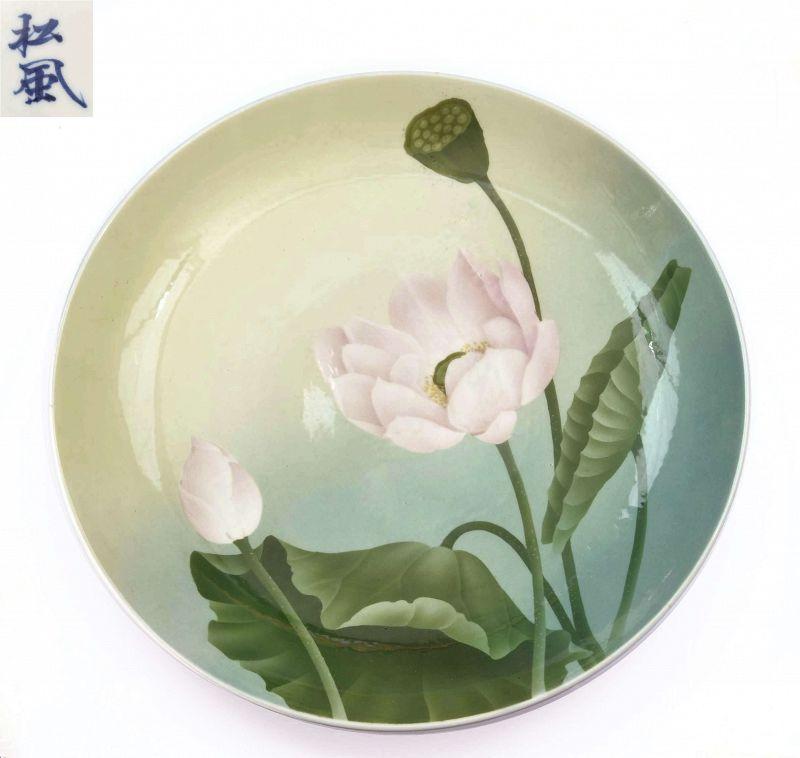 Japanese Shofu Katei Studio Moriage Porcelain Charger Plate Lotus