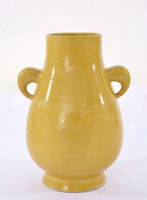 Chinese Mustard Yellow Glaze Monochrome Porcelain Vase Elephant Ear
