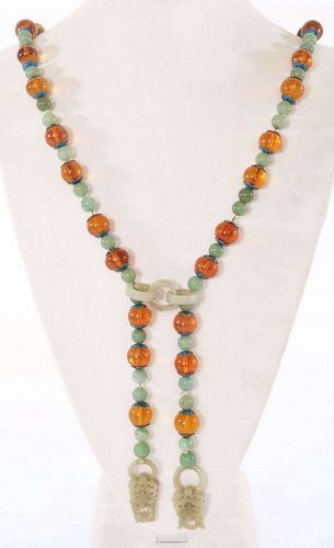 Chinese Silver Enamel Jade Ring Amber & Jadeite Carved Bead Necklace