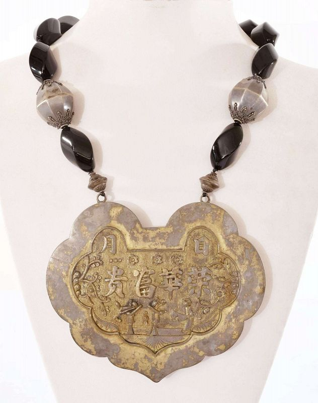 Old Chinese Gilt Silver Lock Pendant Necklace Figurine Chirography