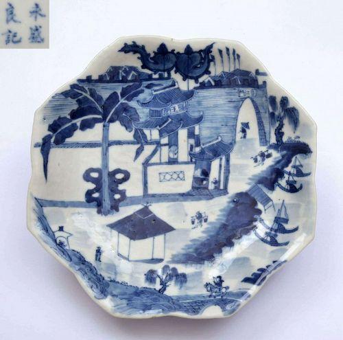 19C Chinese Export Vietnamese blue and white 'Bleu de Hue' Plate