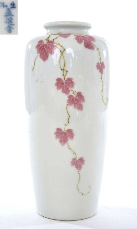 Old Japanese Izushi Studio Porcelain Vase Pink Grapes Leaf Sg