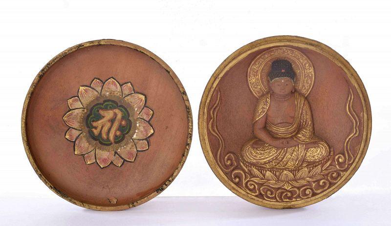 19C Japanese Wood Lacquer Carved Buddha Zushi Travel Shrine Box