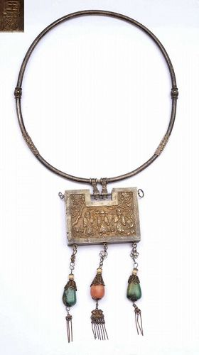 Chinese Silver Lock Choker Necklace Coral & Turquoise Carved Bead Mk