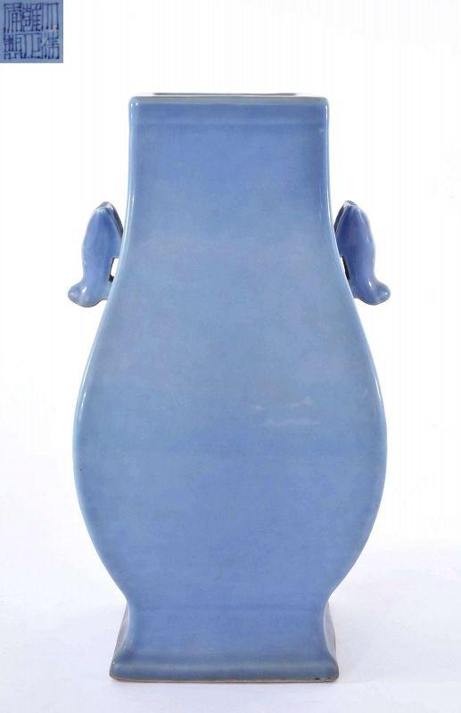 Chinese Sky Blue Clair-de-Lune Monochrome Hu Vase Yongzheng Mark