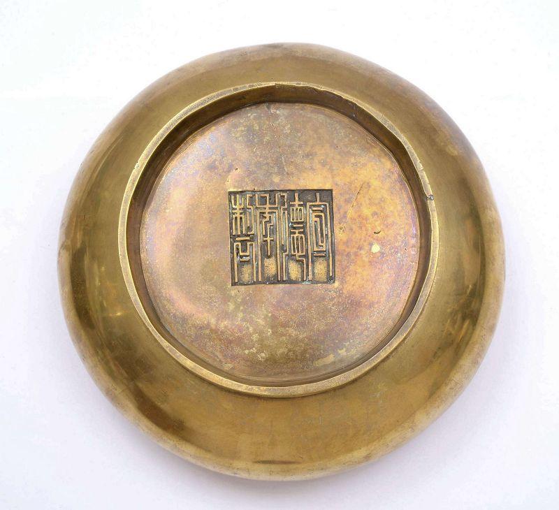 18C Chinese Bronze Censer Incense Burner Xuande Mk 1729 Gram