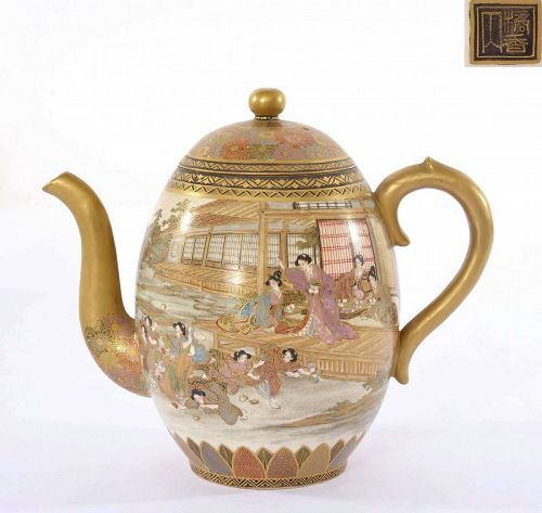"Old Japanese Satsuma Teapot Geisha Marked ""��山"""