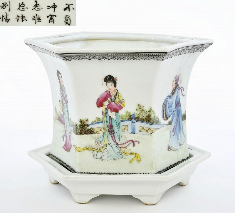 Chinese Famille Rose Porcelain Planter Pot Figure Figurine Marked