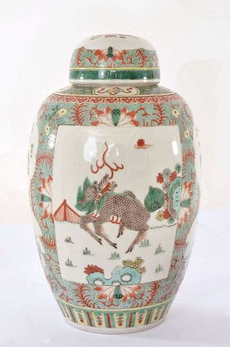 Old Chinese Famille Rose Verte Porcelain Covered Jar Vase Kilin Beast