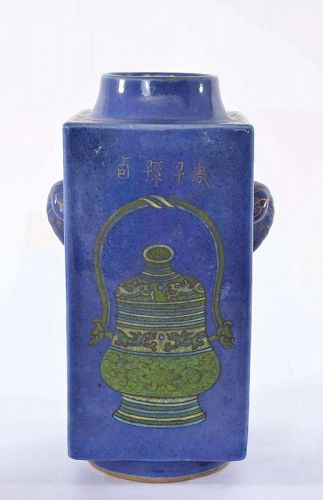 Chinese Famille Rose Gilt Decorated Powder Blue Porcelain Vase Mk