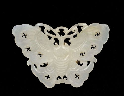Old Chinese White Jade Carved Carving Butterfly Plaque Pin Brooch