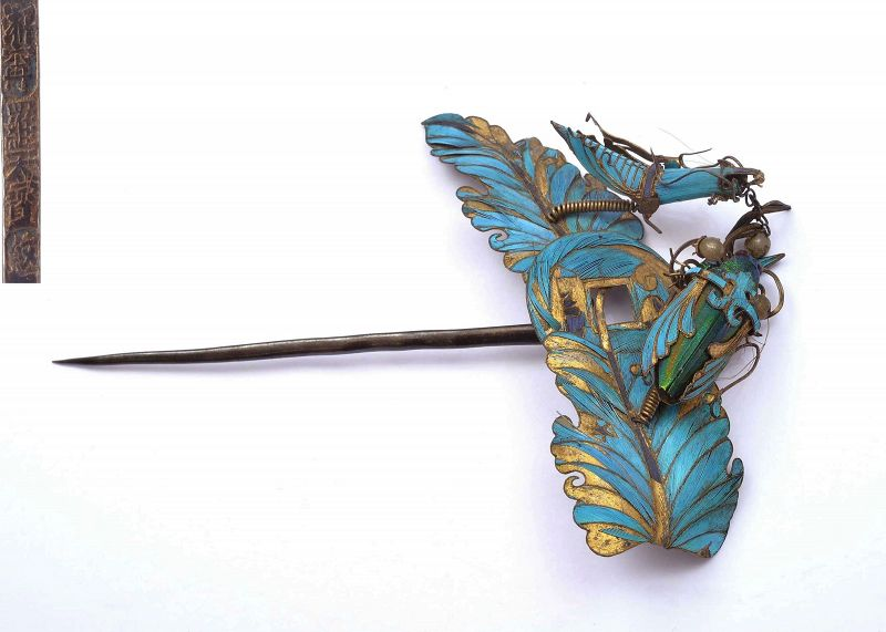 Chinese Gilt Silver Kingfisher Feather Hairpin Pin Cricket Beetle Mk