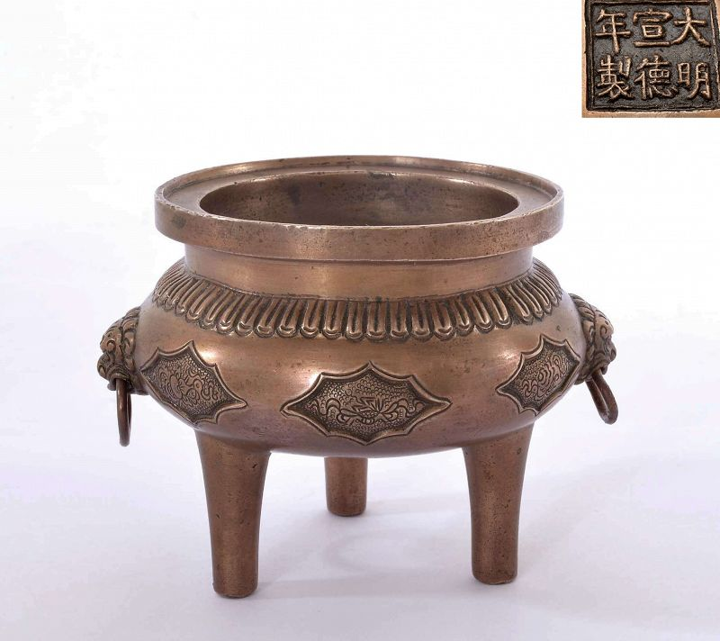 18C Chinese Bronze Censer Incense Burner Fu Dog Lion Ear Xuande Mk