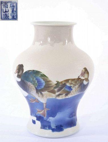 Old Japanese Makuzu Kozan Studio Porcelain Vase Duck