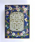19C Chinese White Jade Carved Plaque Cloisonne Enamel Box