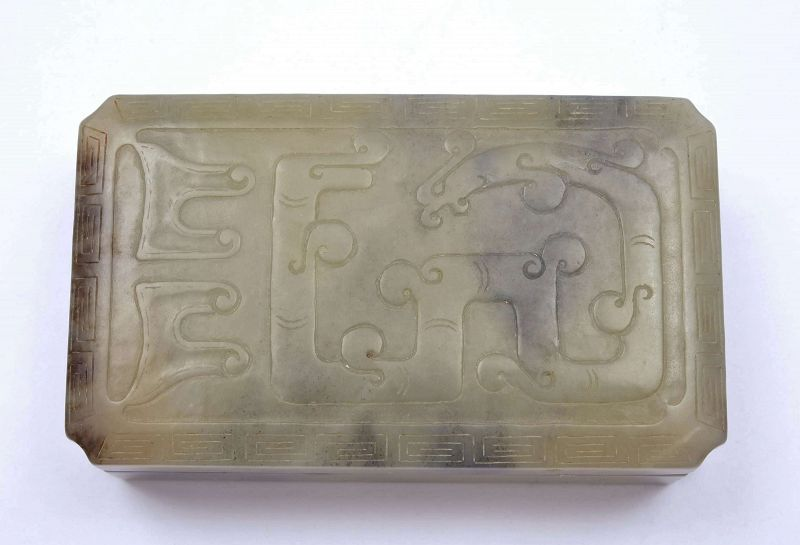 Old Chinese Jade Carved Carving Scholar Box