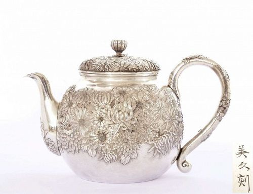 Old Japanese Sterling Silver Repousse Teapot Chrysanthemum Flower Sg