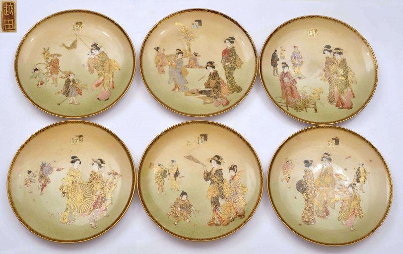6 Old Japanese Satsuma Geisha Figure Figurine Plate Marked
